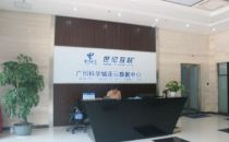 IDC圈探营 | 中国电信广州科学城连云数据中心