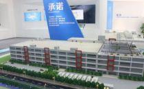 IDC圈探营 | 举重若轻,优势互补——探访中国电信广州科学城连云数据中心