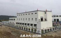 保障苹果中国(贵安)数据中心用电的变电站竣工