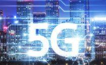 5G商用开启:资费贵不贵,应用强不强?