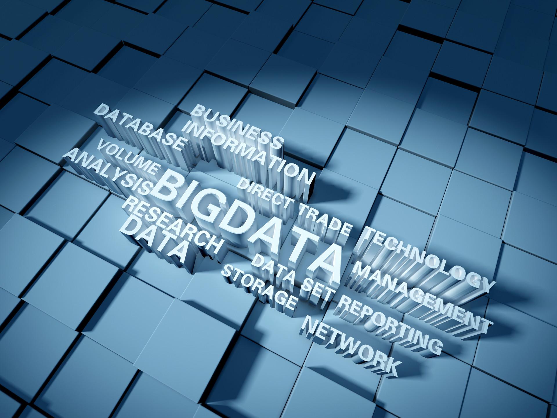 国家超算深圳中心携手企业共建物联网大数据平台