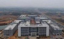 中国电信中部云计算大数据(九江)中心进入调试阶段
