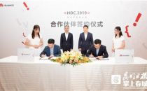 中海×华为,全国首个5G时代全屋智能家居亮相