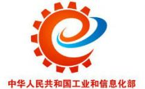 工信部就146号段码号使用不规范问题约谈中国联通