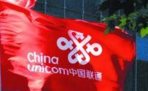中国联通携手中兴通讯、腾讯打造国内首个云游戏切片