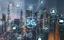 中国移动三大品牌5G时代全部回归