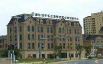 浙江清华长三角研究院与北京海因科技共同成立人力资源区块链大数据中心
