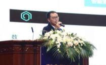 容联获2019中国金融科技创新应用优秀解决方案
