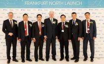 德利迅达、中国电信国际、和Global Switch在海外又建了一座数据中心