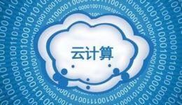 "Akamai再获云Web应用程序防火墙服务的关键能力""最高分"