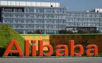 阿里巴巴为何此时重回香港上市?