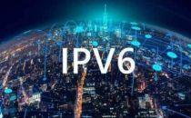 刚刚,腾讯云IPv6技术拿了个一等奖!1.5亿人已经用上