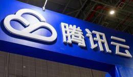 南洋股份:子公司天融信与腾讯云签署合作协议