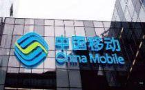 中国移动光缆终端盒产品集采:投标总报价2.66亿