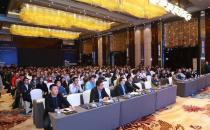 第二届 2019 中国SD-WAN峰会在北京隆重召开