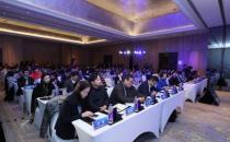 """""""5G添翼,云启医疗"""" —中国电信北京医疗信息化研讨会正式发布5G+云+AI智慧医疗解决方案"""