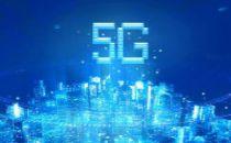 山东省政府加快5G产业发展,2020年率先实现5G规模商用