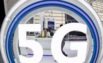 发牌5个月 5G产业链已迈出一大步