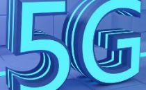 苗圩:全国5G基站达11.3万个 5G用户达87万