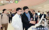 """专访中移成研院赵立君:""""1+3+5+N""""创新体系构建5G核心竞争力,变革医疗产业"""