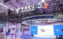 隔空取物、远程驾驶、AI作画,中国电信搭建5G生活新蓝图