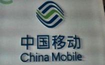 中国移动三大品牌回归,打情怀牌是否有效?