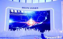世界5G大会:腾讯积极参与5G国际标准制定,展示多领域5G应用成果