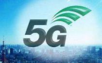 """工信部印发《""""5G+工业互联网""""512工程推进方案》的通知"""