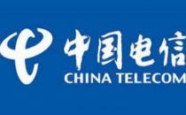 华为、思科中标中国电信CN2-DCI网络扩容工程扩容骨干路由器集采