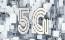 武汉新增为首批广电5G试点 明年6月试用、年底商用