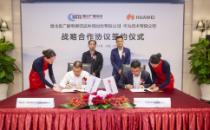 武汉获批进入中国广电首批5G建设试点城市名单