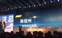 专访联发科技陈冠州:天玑1000带来全球最先进的5G连接