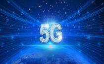 广东5G覆盖取得重大突破!这6城市率先商用,广深进度全国领先