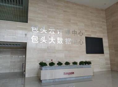 http://www.reviewcode.cn/yunjisuan/99606.html