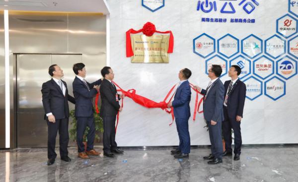 騰訊云微瓴在漳州成立東南運營中心 騰訊云微瓴互聯網生態基地揭牌