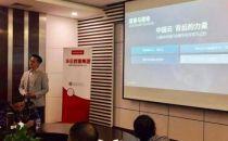 2019江阴制造业上云专题研讨会召开 华云数据为制造业企业创新与发展赋能