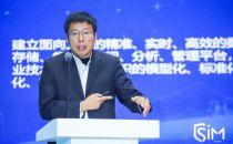 杨宝刚:如何用工业互联平台推动高质量制造