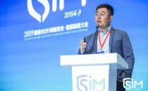 阿里云谢波:平台赋能生态 助力智造升级