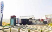 国内最大单体数据中心 秦淮数据怀来官厅湖基地三期投运