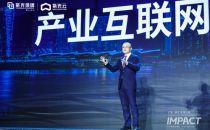 """打造数字化引擎,紫光云助力产业互联网""""跃迁"""""""