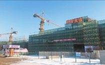 移动哈尔滨数据中心二期项目主体封顶