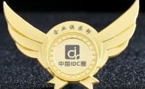 【IDCC2019】企业俱乐部暖冬系列活动——让您有备而来,满载而归!