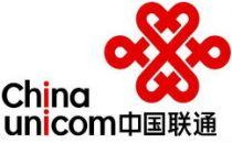 中国联通开启7.8亿元2019-2020年信令网(DRA等)采购