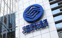 中国移动将加大投入助推基于5G的数字广西建设