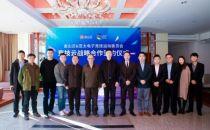 金山云与亚太电子竞技运动委员会签署战略合作协议