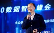 何宝宏:数据开放需要升级一整套开源许可证