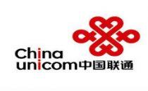 中国联通启动数据中心交换机设备集采:预算金额约9.32亿元