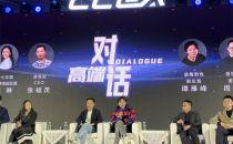 谭雁峰:内容新时代共建5G云游戏生态