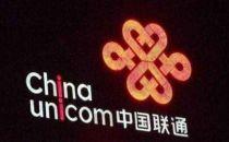 中国联通将采购数据中心交换机设备8027台 金额达9.32亿
