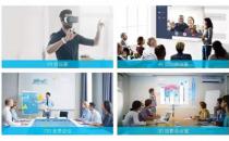华为:室内5G网络场景化白皮书(附下载)